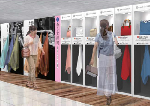 exhibition-img