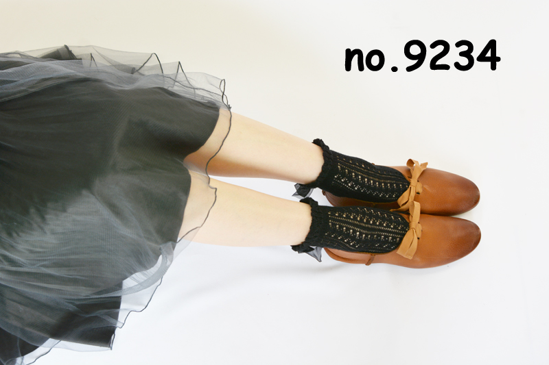 【商品紹介】 プチシュー 9234